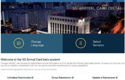 国际学校学生入境新加坡,电子入境卡怎么申请?