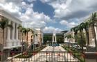 马来西亚10大私立大学介绍
