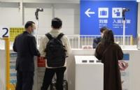 通知!日本计划在下个月取消对中国的旅行禁令!