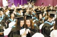 抓住机会早做考虑,最终拿下香港岭南大学