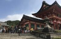 日本留學學費減免申請
