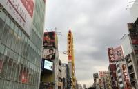日本留学签证重开,你需要了解这些!