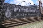 泰国亚洲理工学院专业费用