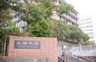 传媒专业去日本留学,可选的知名院校有哪些?