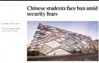 英国公布限制中国留学生申请敏感专业!