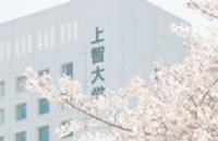 日本留学中传统与创新兼备的专业――新闻学科