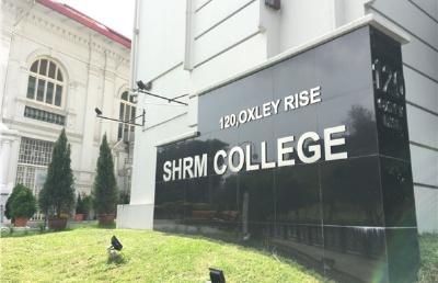 新加坡SHRM莎瑞管理学院奖学金