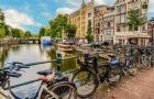 荷兰留学丨阿姆斯特丹应用科学大学
