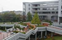 霸气占山为王的大学――日本中央大学