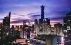 最新! 2020年留学生落户政策(北京、上海篇)