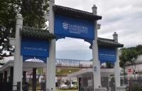 申请澳洲詹姆斯库克大学新加坡校区难度大不大?