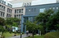 韩国科学技术院申请