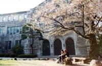 韩国大学学分制度