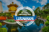 2021USNews世界大学排名发布!欧洲大学表现亮眼!