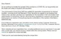 接连被鸽…12月SAT大陆考生的中国香港考试再被取消!