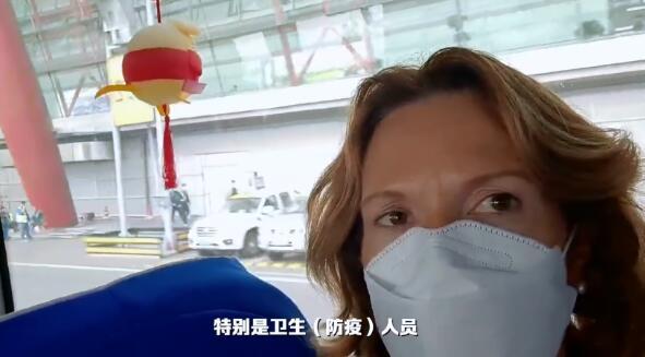 英国新任驻华大使抵京,在Vlog和微博记录隔离生活