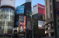 专业大揭秘之――日本最社会的社会学