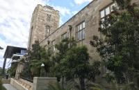 全球第188!伍伦贡大学脱颖而出,连续八年实力跃升!