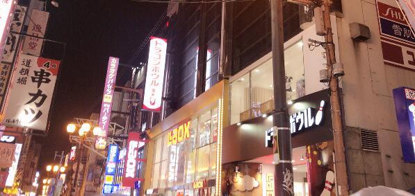 研究生留学愈加火热,2021年日本研究生申请正当时!