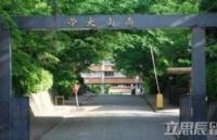名古屋知名度不高但就职率超高的私立大学!