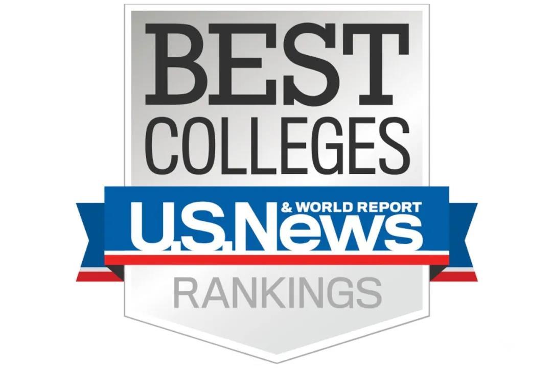 2021年USNews世界大学排名出炉!墨大、悉大赶超清华!