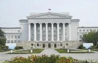 莫斯科位列全球城市排行版第四!