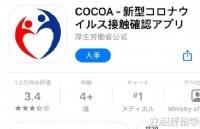 日本领事馆发布留学工作签证细则!