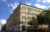 2020年最适合留学的德国城市Top10是?