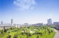 诺丁汉大学马来西亚分校有哪些专业处于世界顶尖水平?