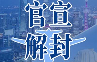 11月6日起,新加坡取消中国访客入境限制!最新留学生入境攻略来啦~