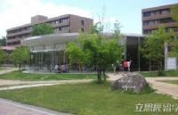 以教育学著称的名校――广岛大学国际教育开发项目
