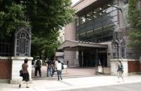 日本高颜值大学――青山学院大学经营学研究科介绍