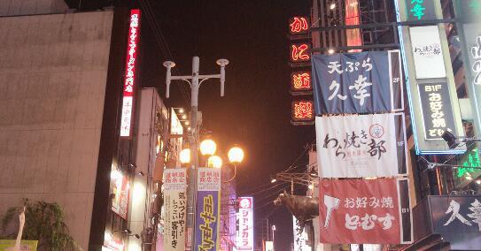 重要提醒:11月8日起日本赴华人员须提交双阴性证明!