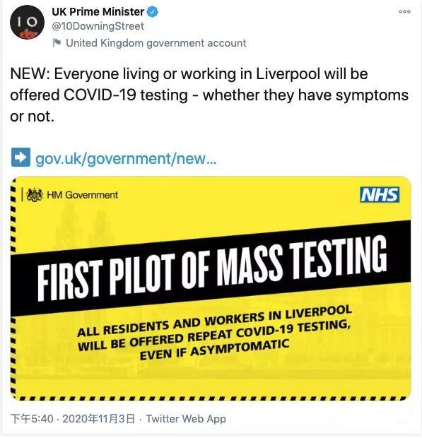 英国全民核酸检测计划来了,利物浦先行