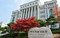 2021年3月入学,韩国白石大学本科招生开始啦!