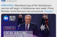 莫里森宣布下周在澳洲本土正式生产新冠疫苗,明年初开始推广!