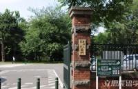 不懂日语也能留学日本?北海道大学英文授课项目了解下!