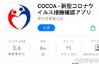 通知:日本领事馆发布留学工作签证细则!