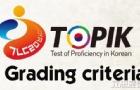中国考点TOPIK准考证打印通知!