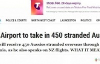 塔州官宣为国际入境点,明年可直飞新西兰!