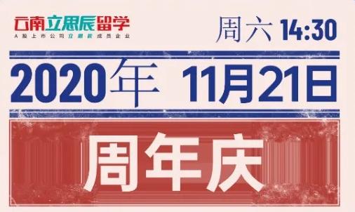 """【周年庆】""""纵有疾风起,人生不言弃""""周年庆活动即将来袭!"""