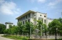 日本低调的皇族大学,学习院大学!