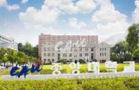 名校必备手册:韩国中央大学2021英文授课项目盘点