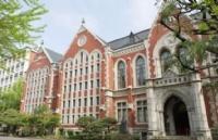 日本顶尖私立学府――庆应义塾大学文科GIGA英文项目