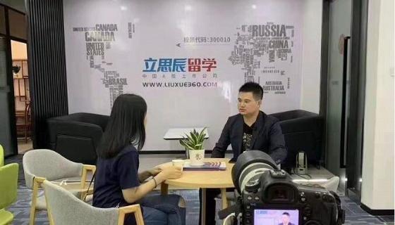 立思辰留学董事长罗成接受江西电视台采访