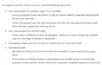 新西兰护照过期,签证也需及时转移!不然会有大麻烦