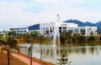 本科双非能申请诺丁汉大学马来西亚分校研究生吗?