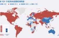 韩国留学生大幅下降?别让疫情耽误了你的留学计划!
