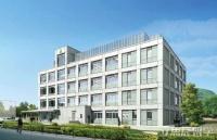 你有一封来自东京农工大学的邀请函,请查收!