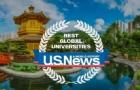US News发布世界大学最新排名,快来看德国进榜名单!